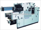 DH47IIS Two-color Offset Printing Machine