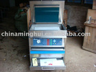 MHZ-400 photopolymer plate making machine (water wash type)