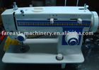 Sewing Machine 307