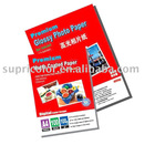 RC Premium Silky Photo Paper