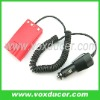 Battery eliminator for walkie talkie,Car DC adapter for two way radio