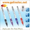 Precise Conductive Fabric Touch Pens for HTC iPad
