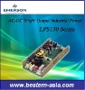 Emerson(Astec) AC/DC Power SupplyLPS155-C
