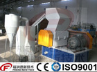 plastic crusher/pet bottle crushing machine/shredder machine
