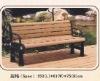 wooden plastic composite outdoor bench