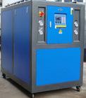 Industrial water cooler30HP