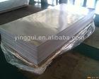 7021 aluminum plates