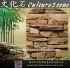 Exterior and Interior Wall Artificial Culture Stone