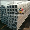 GB 201 stainless steel channel bar
