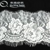cotton /spandex Lace Fabric for lingerie