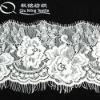 cotton /spandex Lace Fabric for lingerie