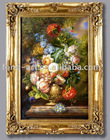 Antique picture frame square shape, framed oil painting art