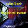 Investment theater systems equipment 5D theater system
