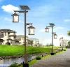 5W~15W Solar garden light with lantern design(GL72)