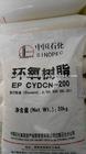 Novalac Epoxy Resin