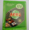 HaiLanLan Roasted Sushi Laver