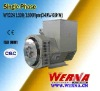 Single Phase synchronization ac generator brushless alternator 50KW