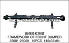 THE FRAMEWORKOF FRONT BUMPER FOR HIACE 94-95