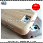 Factory direct sale wood case for galaxy note 2 BCS05
