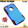 2012 new design !!! silicon cell phone case for iphone 4 S (YF-A-004)
