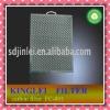 filter sponge (FC-001)