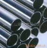 304 seamless steel TUBE