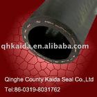 air-conditioning hose