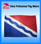 high quality 100% ployester custom printing adversiting flag on sale !!!
