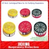 JIEXING Brand Respirator Cartridge