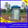 Outdoor Prefab portable toilet house with signle house design
