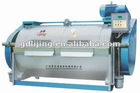 150kg horizontal industrial washing machine