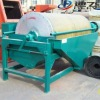 roll granulating machine