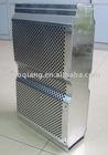 Guoqiang High noise barrier