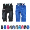 boys' fashion dark blue jeans