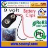 9V battery clips