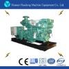Disaier diesel genrator set
