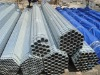 Q195-Q345 zinc coated steel pipe