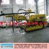 Crawler drill rig