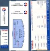 Airport Boarding Pass--157g thermal paper card