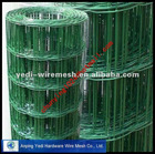 Factory !!!! HOT !!!! Welded Euro Fence/Holland fence/wire mesh netting