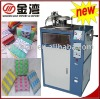 Sponge clean cloth machine