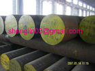 Alloy Steel Bar For Sale