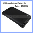 3500mAh Galaxy S2 Extended Battery Cases