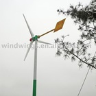 small wind generator 3kw