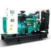 High Cost Performance 20kva to 1500kva Cummins Diesel Generator Set