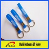 segmented color silicone keychain with embossed Logo