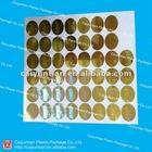 Holographic anticounterfeit sticker