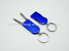 high quality multi function knife with keyring
