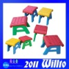 Plastic Chairs For Kids WT-V157B