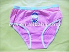 2012 Crazy Selling Children Underwear